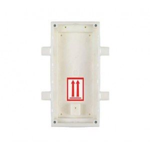 ENTRY PANEL FLUSH MOUNT BOX/HELIOS IP VERSO 9155015 2N