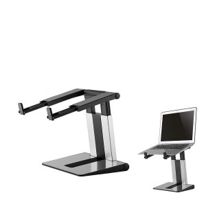 "NB ACC DESK STAND 10-16""/NSLS200 NEWSTAR"